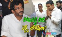 After Somireddy Chandramohan Reddy Nara Lokesh Will Resigns MLC
