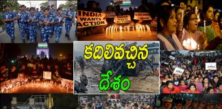 Candle Rally Against Pulwama Terror Attack