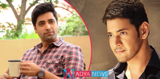 Mahesh babu interested with adavi sesh movie