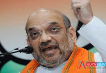 BJP Chief Amith Shah Fire on Chandra Babu Naiudu at Vijaynagaram Public Meeting