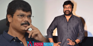 Chiranjeevi - boyapati srinu movie canceled?