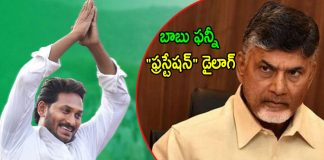 Ysrcp leaders counter on chandrababu comments