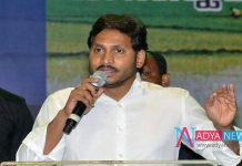 YSRCP Start Sankhaaraava first phase 5 districts