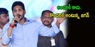 Ys jagan special focus on mla candidates