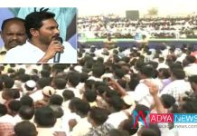 YS Jagan Mohan Reddy Fire on Chandra Babu Naiudu smara sankharavam in Ananthpur