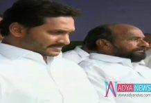YS Jaganmohan Reddy Speect in YSRCP BC Garjana at Eluru