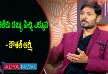 Kaushal army founder sensational comments on kaushal