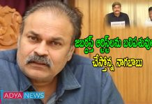 Nagababu posted another video from his youtube channel