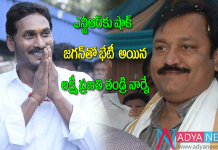 Narne srinivasa rao intrested in ycp party