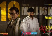 Lakshmi's NTR Draws First Blood, Trailer Clocks Record Views On YouTube