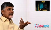 End for Chandrababu Political Carrier : Says Lakshmi Parvati