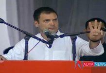 AICC President Rahul Gandhi Fire on PM Modi at Tirupati Public Meeting