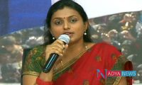 YSRCP MLA Roja Hot comments on Chandrababu Naidu over Pulwama attack