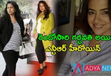 Sameera reddy confirm to 2nd time pregnancy