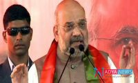 BJP President Amit Shah Strong Counter to Chandra babu at Rajahmundry Public Meeting