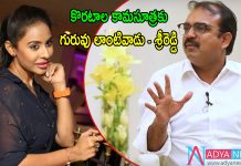 Sri Reddy attacks director Koratala Siva, calls him the boss of Kamasutra