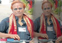 song lyricist vedavyas rangabhatter pass away