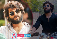 Vijay devarakonda special guest role in tamil arjun reddy movie