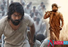 Kgf movie completed 50 days