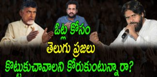 Special Story on Andhra Pradesh Politics and Political Leaders