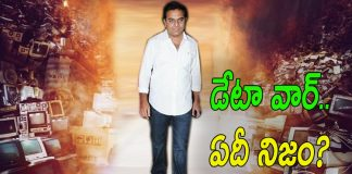 TRS Working President KTR Fire on Chandrababu and Lokesh Over IT Grid Scam