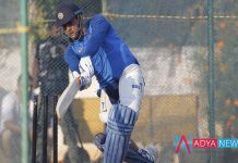 IND vs AUS ODI : MS Dhoni suffers injury scare ahead of first ODI in Hyderabad