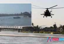 Iraq sinking boat accdient : 'Nearly 100 dead' in Tigris river