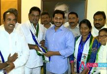 TDP Leaders Join YSRCP in chittoor