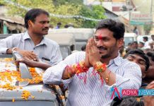 YSRCP Assembly Candidates list postponed tomorrow