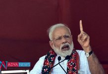 Is Modi going to make another sensational decision