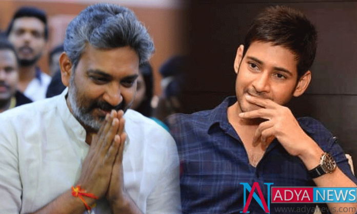 Not workout in Mahesh babu and rajamouli combination