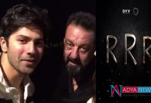 Sanjay Dutt and Varun Dhawan gave the green signal to act in RRR
