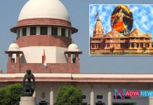 Ayodhya case: SC named panel to complete mediation in 8 weeks