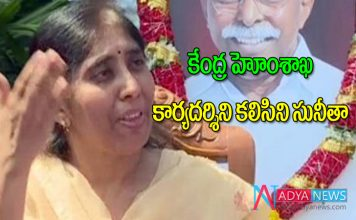 YS Vivekananda Reddy murder case: YS Vivekananda Reddy's daughter Sunitha meets home secretary