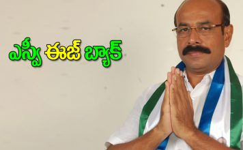 kurnool tdp mla sv mohan reddy ready is back to ysrcp