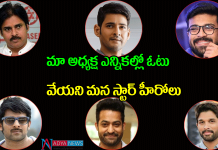 Tollywood stars do not use votes