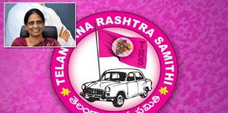 Congress mla Sabitha Indra Reddy may join trs soonly
