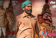 Dhanush asuran first look viral on social media