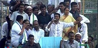 YS Jagan speech at Public Meeting in Guntur