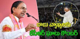 KCR Strong Counter to Chandrababu on AP Special Status and Polavaram Project