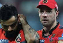 IPL 2019, RCB vs KKR Fans : Funny Twitter reactions after Virat Kohli-led Bangalore's defeat to Kolkata