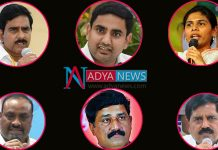 Ap ministers defeat in the 2019 elections
