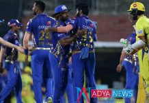 Mumbai indians beat chennai super kings