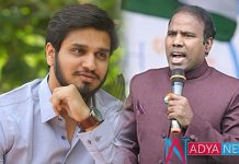 Young hero nikhil interview ka paul