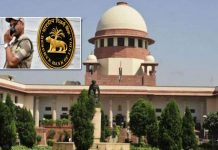 Suprem Court : SC orders RBI to disclose annual inspection reports of banks under RTI
