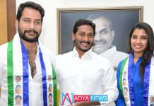 Anchor shyamala and her husband joins ysrcp party