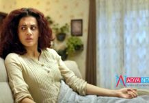 Release Date revealed for Taapsee Pannu 'Game Over'