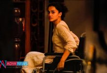 Taapsee Crime Thriller Game Over Movie Trailer Review