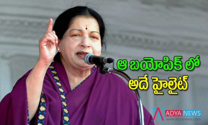 Highlights in Jayalalitha Biopic