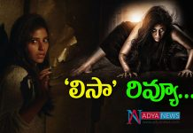 Anjali's Lisaa Movie Review